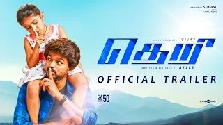 Theri Official Trailer | 2K | Vijay, Samantha, Amy Jackson | Atlee | G.V.Prakash Kumar - YouTube