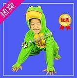 Детский сценический костюм животные