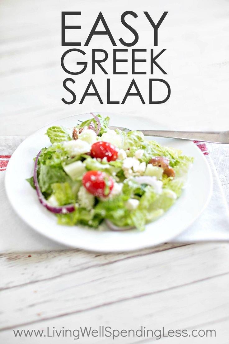 Need+a+quick+&+easy+meal+idea+for+hot+summer+nights?+This+super+delicious+Easy+Greek+Salad+has+a+ton+of+flavor,+crunch+and+uses+fresh++ingredients.++Best+of+all,+it+comes+together+in+just+a+few+minutes!++Serve+with+grilled+steak,+chicken+or+shrimp+for+an+effortless+meal+your+whole+family+will+love!