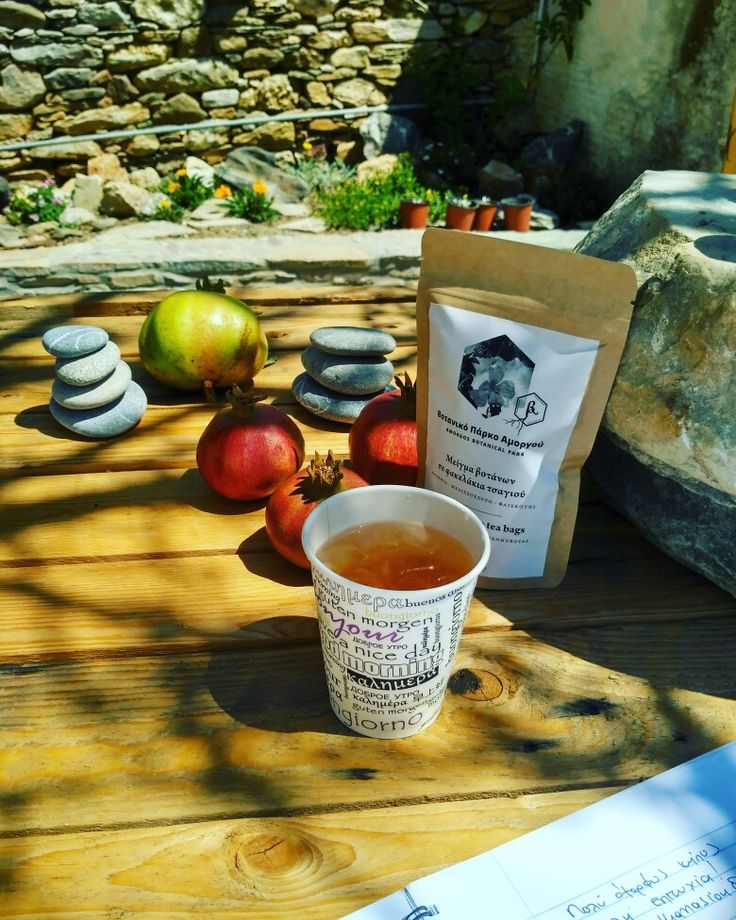 #herbal #ice #tea #botanicalamorgos #amorgosbotanicalpark #organicherbs