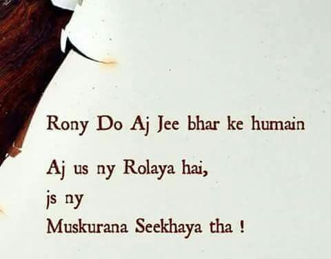 Rony do aaj jee bhar ke humain Aj us ny Rolaya hai