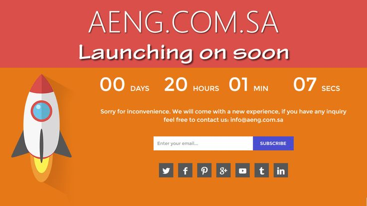 Our new #website will be launched tomorrow. Nov 09, 2015 - 11:00AM.