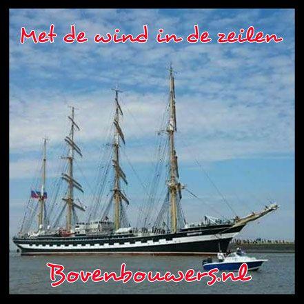 Lesidee over Zeilen, Met de wind in de zeilen - Thema Aan de Waterkant - Bovenbouwers.nl