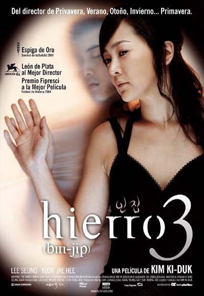 Kim ki-Duk / Hierro 3
