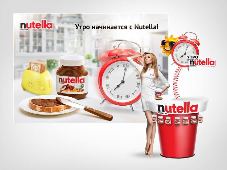 Nutella - promo. #design #promostand