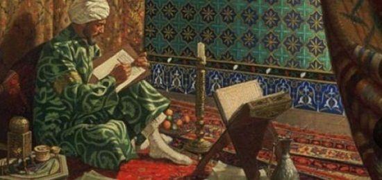 """Great Muslim Scholars"" - Avicenna."