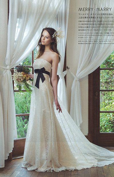 マーメイドドレス、マーメイドラインのメリーマリー Merry Marry