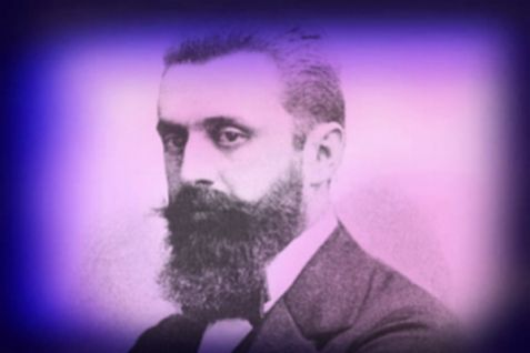 theodor herzl father of zionism essay Was the head of several zionist institutions and one of theodor herzl's by theodor herzl, bodenheimer was deeply his personal papers that.