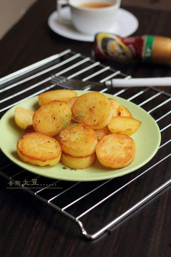Pan-Fried Potato Slices