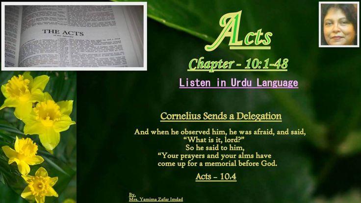 Acts Chapter - 10:1- 48.  Peter and Cornelius, ...  Listen in Urdu Langu...