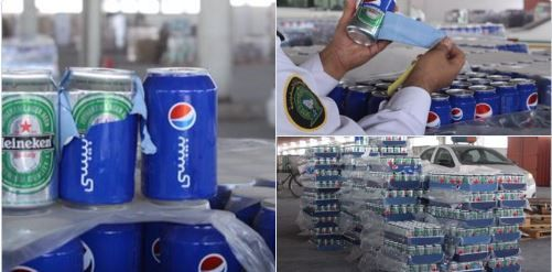 Liquor smugglers in Saudi Arabia - fighting the good fight one can of Pepsi/beer at a time http://www.atlasobscura.com/articles/the-smugglers-who-hid-booze-in-the-home-of-saudi-arabias-top-religious-official?utm_term=0_f36db9c480-82c3f128aa-63192753&ct=t(Newsletter_11_18_2016)&mc_cid=82c3f128aa&mc_eid=be05fe825a