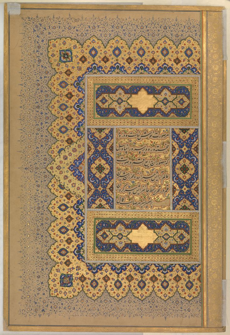'Unwan from the Shah Jahan Album Calligrapher: Mir 'Ali Haravi (d. ca. 1550) Object Name: Album leaf Date: recto: ca. 1630–40; verso: ca. 1540 Geography: India