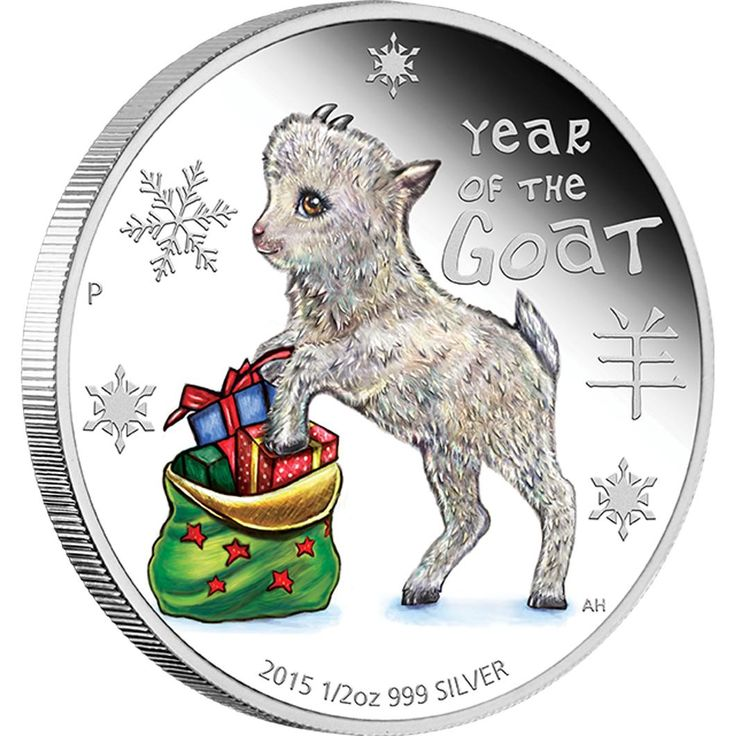 Baby Goat 2015 1/2oz Silver Proof Coin