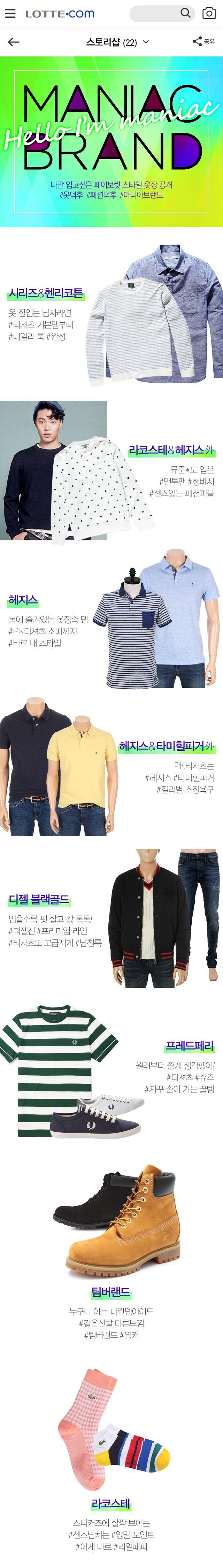 스토리샵_160412_Designed by 신현
