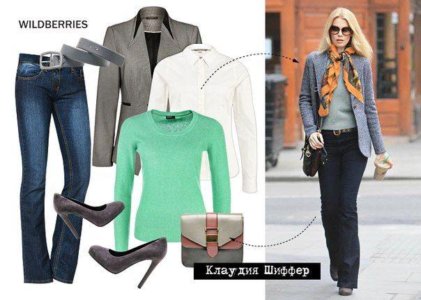 Оранжевый шарф, белый верх, серый пиджак, черные брюки, серые туфли