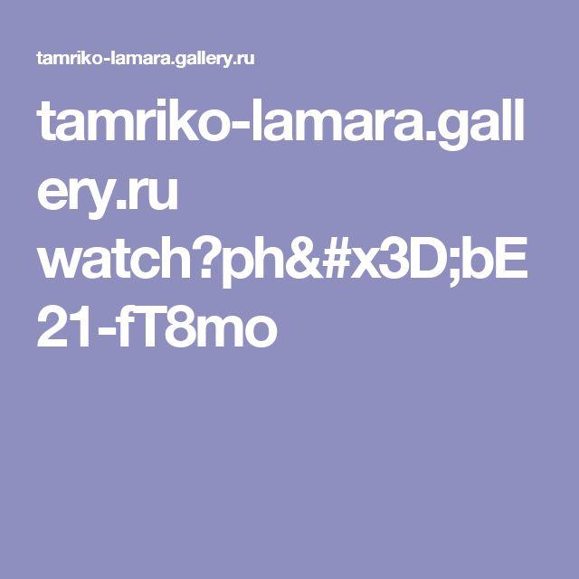 tamriko-lamara.gallery.ru watch?ph=bE21-fT8mo