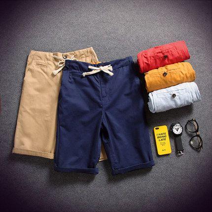 Summer new Korean beach pants 2015 Saku Asia
