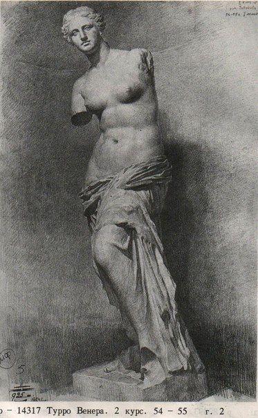 Mariano Fortuny - Venus de Milo - Google Search