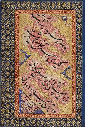 Folio of calligraphy written by Imad al-Hasani (d. 1615) from the Safavid period, ca. 1610, Iran, probably Isfahan.