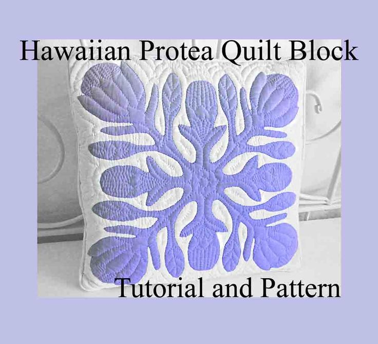 """Hawaiian Protea Quilt Block, Hawaiian Quilting, Pattern and Tutorial PDF, Digital Download, Step By Step Instructions and Photos, DIY 18-22""""(Etsy のsferradesignsより) https://www.etsy.com/jp/listing/230477646/hawaiian-protea-quilt-block-hawaiian"""