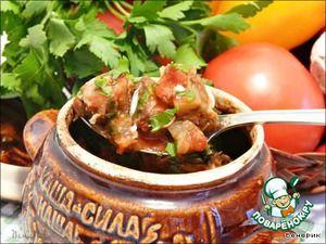 Чанахи (готовить 2 часа)