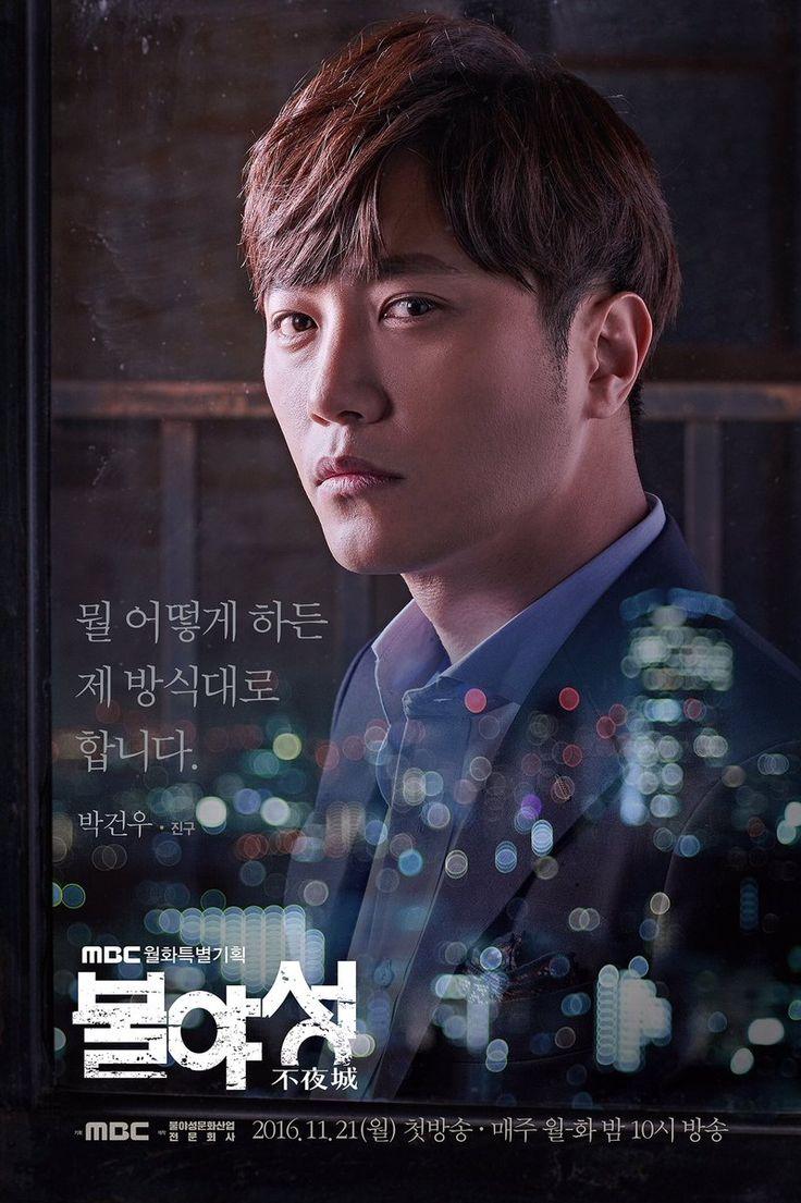 Night light korean drama synopsis -  Nightlight Poster
