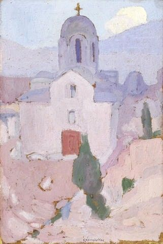 Spyros Papaloukas (Greek, 1892-1957) Landscape with church