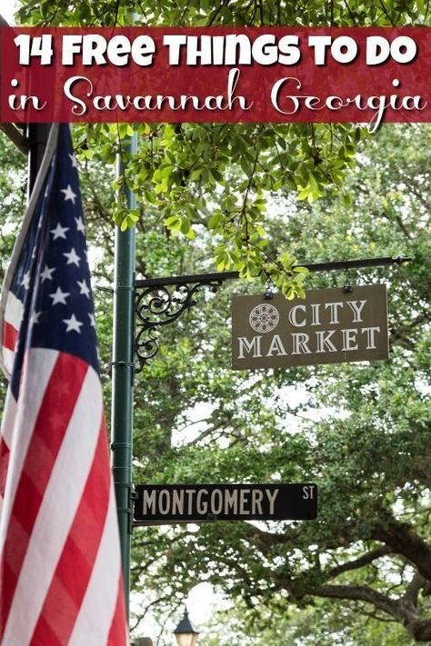 Visiting Savannah? Don't miss these 14 must see free things to do in Savannah Georgia. Visiting this beautiful city should kill your budget!