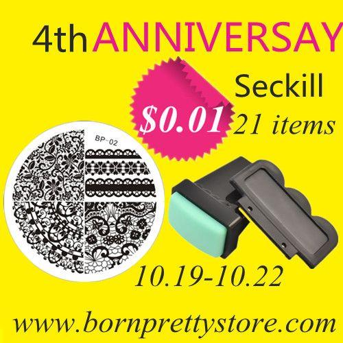 http://www.bornprettystore.com/newsletter/seckill/1.html