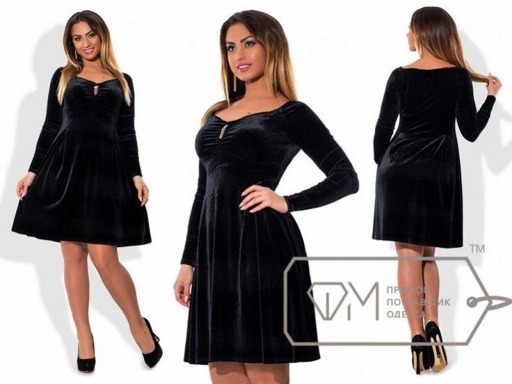 Бархатное платье с длинным рукавом большого размера черное
