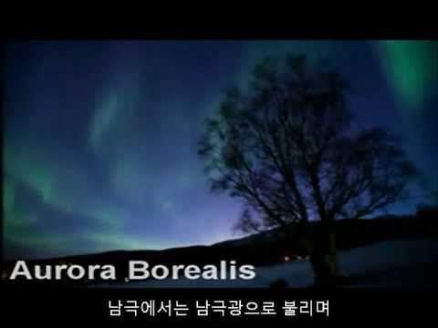 지구의 놀라운 기상현상 20가지 - YouTube