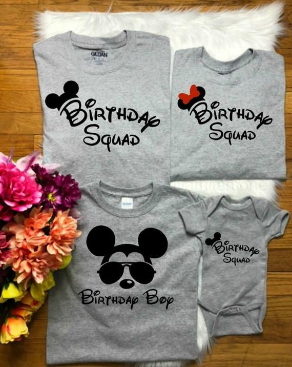 3cb7eaf6 Birthday Boy Mickey Minnie Disney Vacation Group Shirts Newborn-5x Fitted  or Unisex Style Can come custom with name on the back