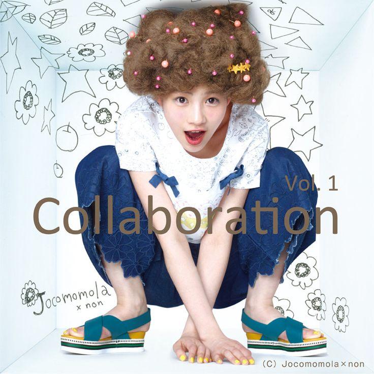 【ホコとのん】Collaboration Vol.1