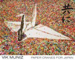 Artista Vik Muniz cria a arte de milhares de guindastes de papel - cartaz disponíveis para venda para beneficiar os esforços de reconstrução no Japão