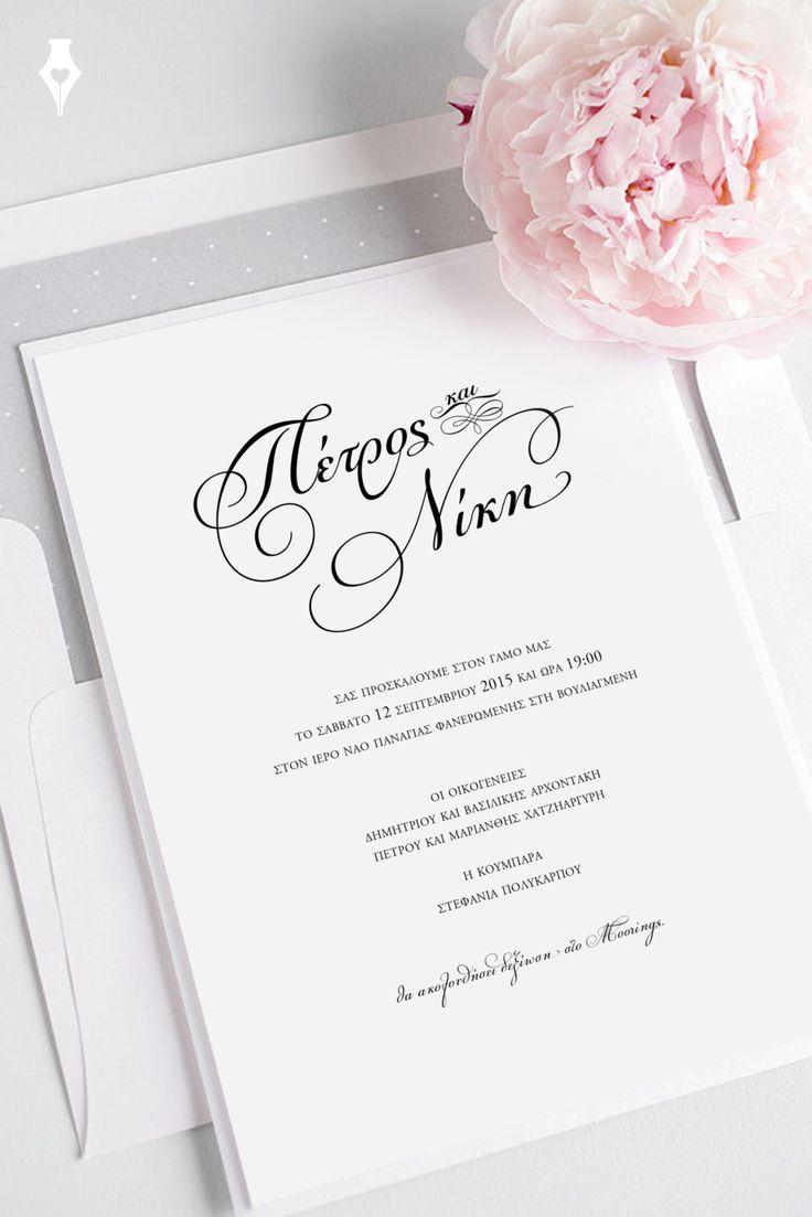 Κομψό Προσκλητήριο γάμου με πουά φοδραριστό φάκελο. #προσκλητήριο #γάμου #πουά #λευκό #γκρί #wedding #invitation #modern #calligraphy #elegant #white #gray #polka #dots