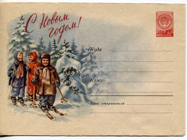 ХМК 1959 С НОВЫМ ГОДОМ ДЕТИ ЛЫЖИ