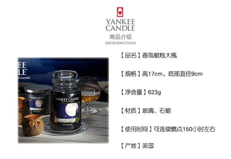 Y бесплатная доставка янки свечи большую бутылку ароматические свечи ароматерапия бутылки купить на AliExpress