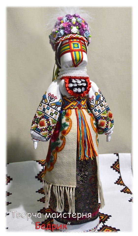 "(1) АВТОРСЬКА ЛЯЛЬКА-МОТАНКА Лялька мотанка ""Буковиночка"""