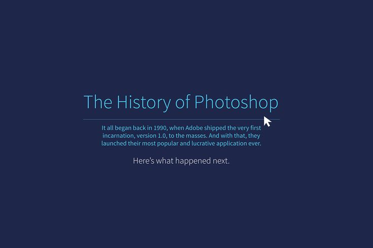 The history of Photoshop. Creative Infographic
