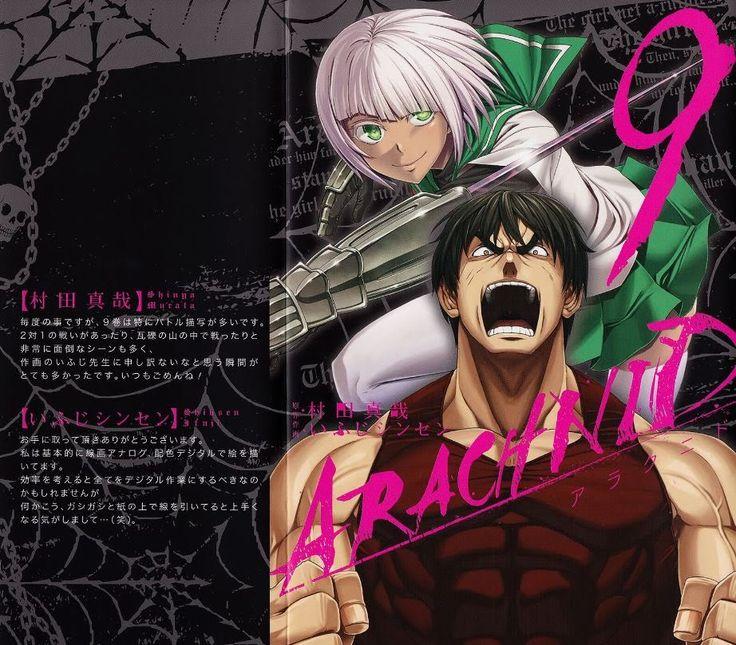 Arachnid Manga: Vol. 9 - Chapter 44 (ENG) HD