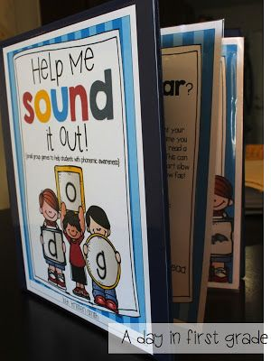 """RTI resource-- great for kids struggling with CVC words and blending and segmenting. Definitely a """"must have."""""""