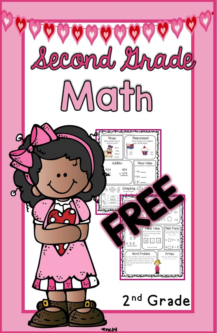 Valentine's Day math for 2nd grade---FREE math for second grade