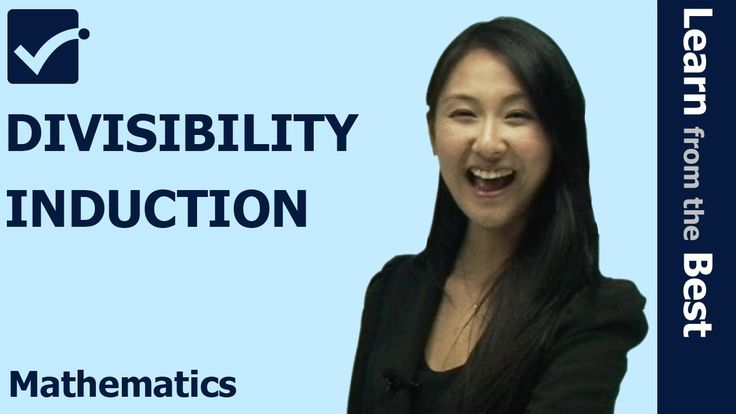 Mathematical Induction - Divisibility Proof - Divisibility Test - Proof by Induction Prime Online Tutor explains about Divisibility Proof by maths Induction.  Please visit us for more videos http://www.primeonlinetutor.com/me1