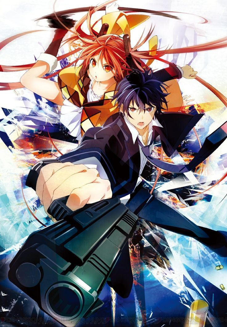 Black Bullet- Yet another new anime. Too soon to tell much, but it seems pretty cool so far.