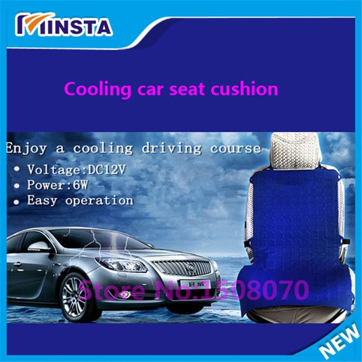 184.24$  Watch now - http://alivce.worldwells.pw/go.php?t=32701168032 - made in china 2017 energy saving electric mini air conditioner for car cooling car seat cushion price