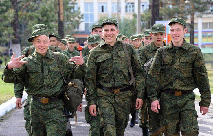 Список болезней, с которыми не берут в армию. Обсуждение на LiveInternet - Российский Сервис Онлайн-Дневников