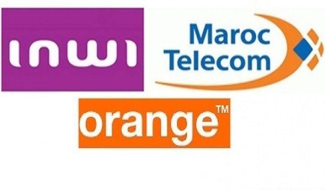 بيع تعبئة إتصالات المغرب إينوي وأورونج عبر الانترنيت في المغرب تخفيضات على الأنترنيت في المغرب Tech Company Logos Company Logo Personal Care