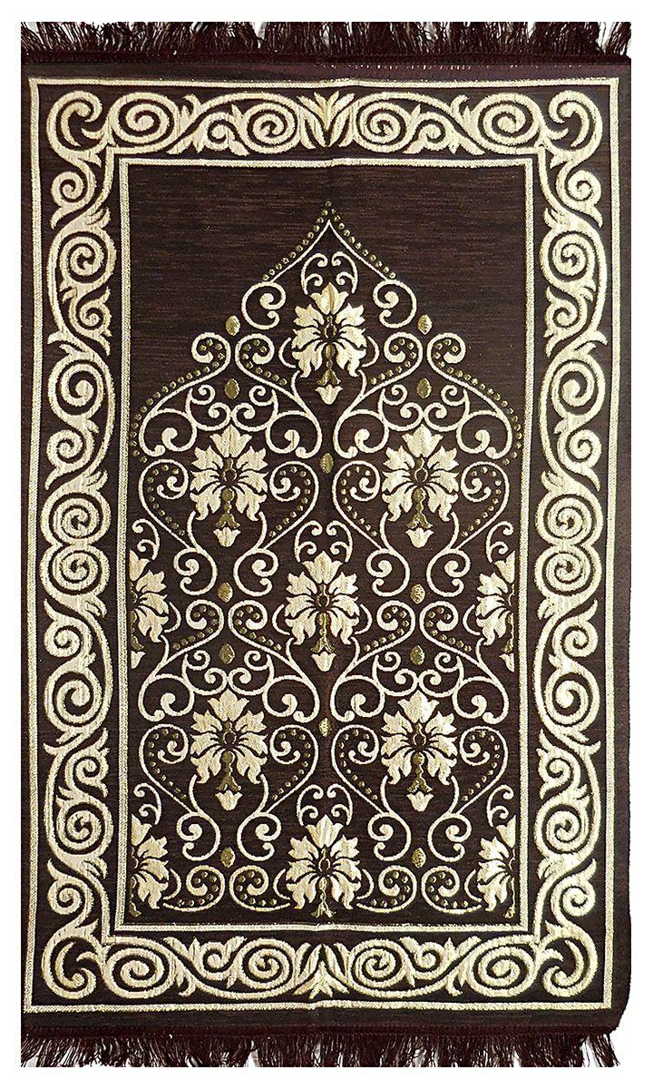 Reversible Dark Brown Cotton Islamic Namaz Mat Muslim Prayer Mat Prayer Rug Dark Brown