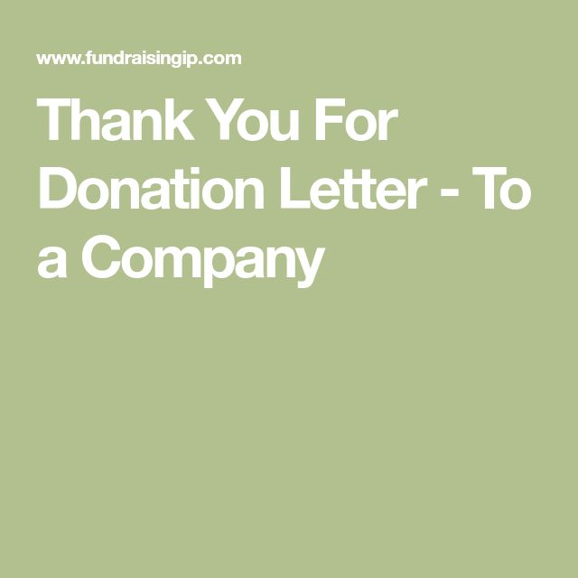 Thank You For Donation Letter - To a Company