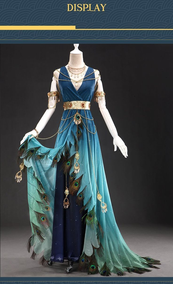 UWOWO Feather Garment Song Series Blue Peacock Anthropomorphic Cosplay Dancing Girl Style Dress Costume